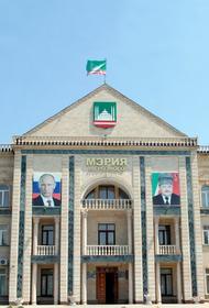 На должность мэра Грозного назначен Хас-Магомед Кадыров