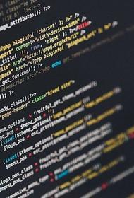 Власти США разрабатывают новый указ Байдена по укреплению кибербезопасности в стране
