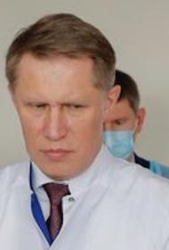 Мурашко рассказал, на какой срок сохраняется иммунитет у переболевших COVID-19