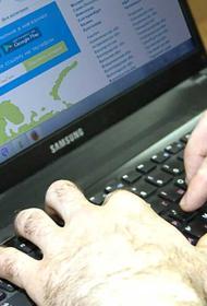 С начала 2021 года от телефонных мошенников пострадали более 400 жителей региона