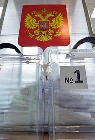 В Хабаровском крае отклонили проект о снижении «муниципального фильтра»