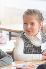 В Москве началась запись в 1 класс