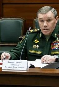 Минобороны РФ: сегодня состоялись телефонные переговоры начальников Генштабов России и Армении
