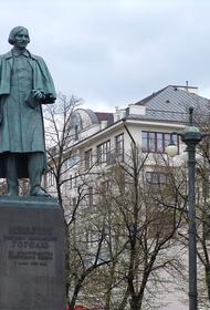 Министр культуры Украины заявил, что Гоголя «принудительно записали в русские»