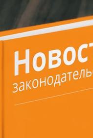 Что изменится с 1 апреля для россиян
