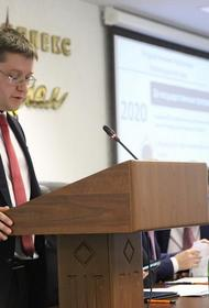 В администрации Кубани обсудили экономические итоги 2020 года
