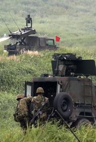 Sohu: Япония не осмелится развязать войну с Россией из-за Курильских островов
