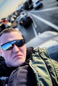 Блогер, задержанный 1 апреля за ДТП на синем Audi на Смоленской площади, намерен помогать пострадавшей женщине