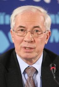 Бывший глава украинского кабмина Николай Азаров оценил риск большой войны в Донбассе