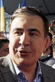 Саакашвили считает Познера «неусыпным врагом Грузии»
