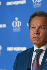 Пушков оценил обещание США не оставлять Украину «один на один» при конфликте с Россией