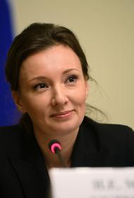 Анна Кузнецова: экспертиза детей-инвалидов должна занимать у родителей 1-2 дня