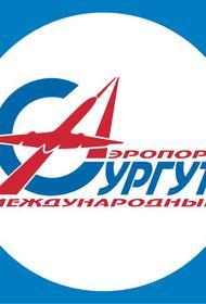 Два самолета столкнулись в аэропорту Сургута