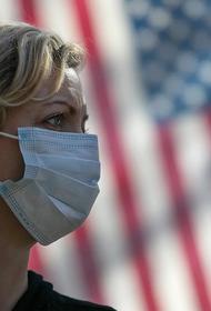 Число заболевших «ковидом» в США уже зашкаливает за 30 миллионов