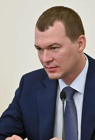 Врио главы Хабаровского края «пиарится» на детях