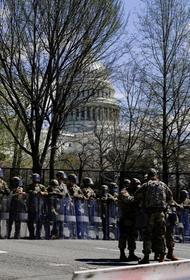 В США неизвестный напал на Капитолий, но мотивы его не ясны
