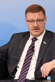 Константин Косачёв,- США «подзуживают» Украину воевать в Донбассе