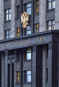 Депутат Алексей Чепа оценил высказывания министра обороны ФРГ по поводу роста угроз из-за России