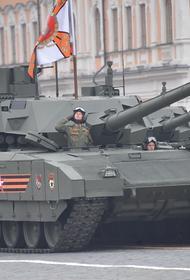 Издание Avia.pro: рота российских «Армат» сможет уничтожить бригаду танков НАТО без потерь