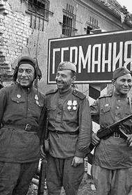 Сообщение Совинформбюро при СНК СССР от 3 апреля 1945 года