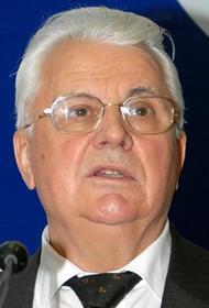 Леонид Кравчук выдвинул требование на переговорах по Донбассу