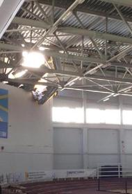 Часть крыши спорткомплекса обрушилась в Кирове во время детских соревнований