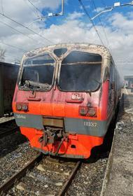 Появились подробности о пассажирах загоревшейся в Калужской области электрички