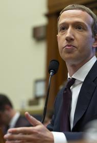 New York Post: номер  Цукерберга попал в Интернет из-за утечки данных Facebook