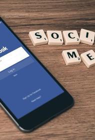 Business Insider: Личные данные более 533 миллионов пользователей Facebook оказались в сети