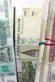«Скопинский маньяк» Мохов получил штраф в размере 1 200 рублей