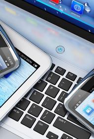 Открытый код доступа. Смартфоны не безопасны в плане защиты персональных данных