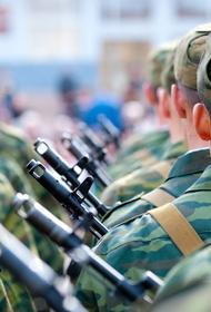 Кого не пустят служить в армию