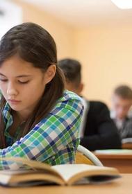 Москве подвели итоги Междисциплинарной олимпиады конвергентного образования