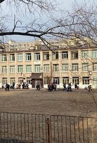 Более 40 тысяч человек эвакуировали из хабаровских школ из-за «минирования»