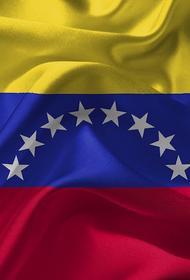 В Венесуэле из-за COVID-19 было решено приостановить работу парламента
