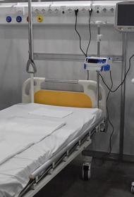 Врачи оценили состояние пациента, прооперированного в благовещенском кардиоцентре во время пожара