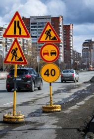В Челябинске начинают латать ямы на дорогах