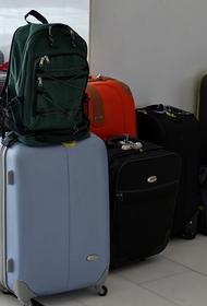 В АТОР предупредили, что туры с кешбэком могут закончиться уже в апреле