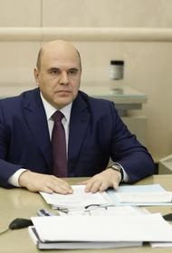 Мишустин поручил подготовить новые меры защиты россиян от коронавируса