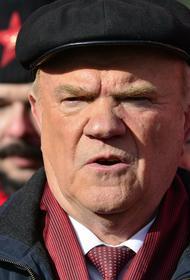 Зюганов раскритиковал деятельность Чубайса, Гайдара и Ельцина