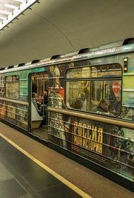 В МВД сообщили об инциденте на станции метро «Сокольники» в Москве