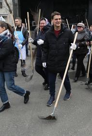 Собянин поручил завершить весеннюю уборку столицы до 30 апреля