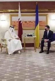 Делегация президента Украины Зеленского нарушила правила этикета во время визита в Катар