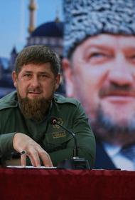 Александр Гуров: Рамзан Кадыров встал на путь своего отца