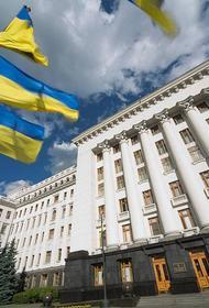 На Украине создают структуру Геббельса?