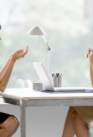 Приятное с полезным: нехитрые психологические трюки в общении с окружающими