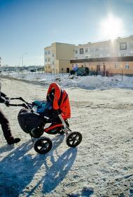 В Челябинской области появился образовательный проект для молодых семей