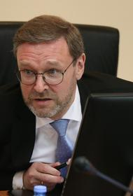 Сенатор Косачев назвал отказ делегации Киева от поездки на переговоры в Минск «капризом»