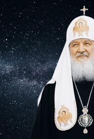 Политический рейтинг патриарха Кирилла достиг самого низкого уровня