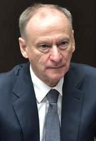 Cекретарь Совбеза РФ Николай Патрушев обвинил США в создании биологического оружия